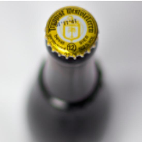 Picture of Westvleteren 12% 1x33cl + 1 glas